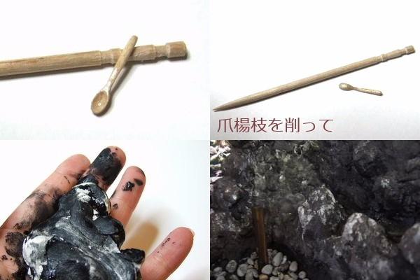 kawadoko14