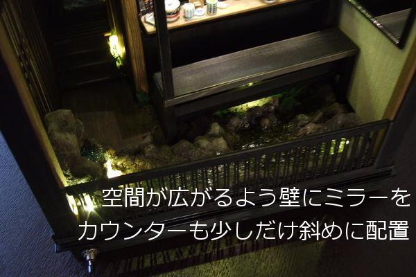 kaitenzushi31