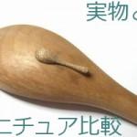 spoon14