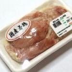 ミニチュア 鶏肉