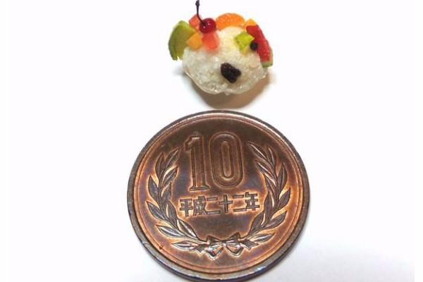 shirokuma15