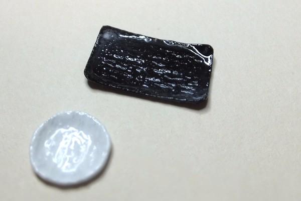 utsuwa1507242