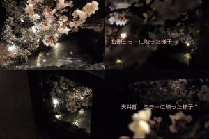 ミニチュア クレイフラワー 桜 ソメイヨシノ 夜桜 ジオラマ