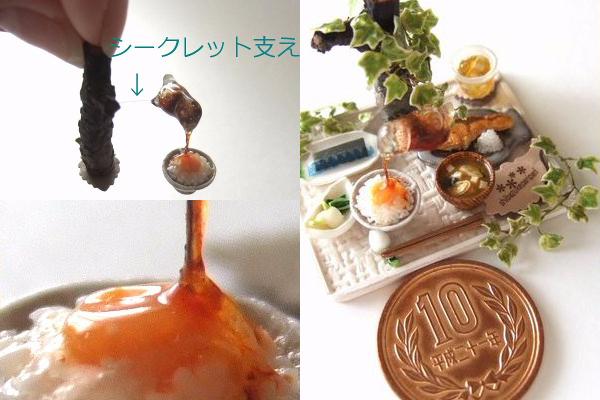 ミニチュア 食品サンプル 朝ご飯 卵かけごはん 鮭 のり 味噌汁