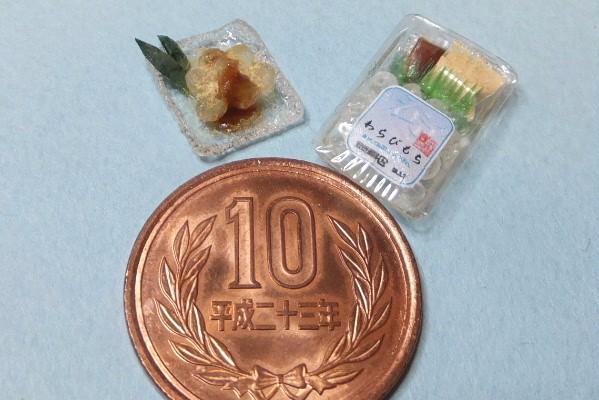 ミニチュアフード 食品サンプル わらび餅