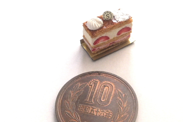 cake1607012