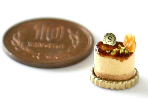 cake1607152