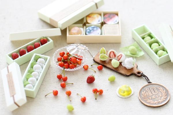 fruit1609061
