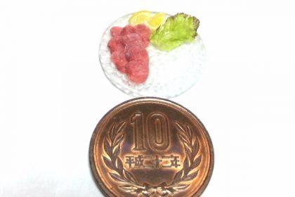 ミニチュア 焼肉 牛タン 樹脂粘土