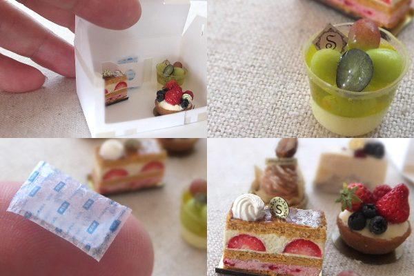 cake ミニチュア ケーキ 保冷剤