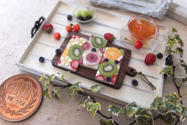 fruit ミニチュア フルーツオープンサンド