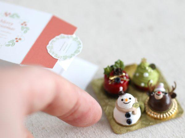 xmas ミニチュア クリスマスケーキ