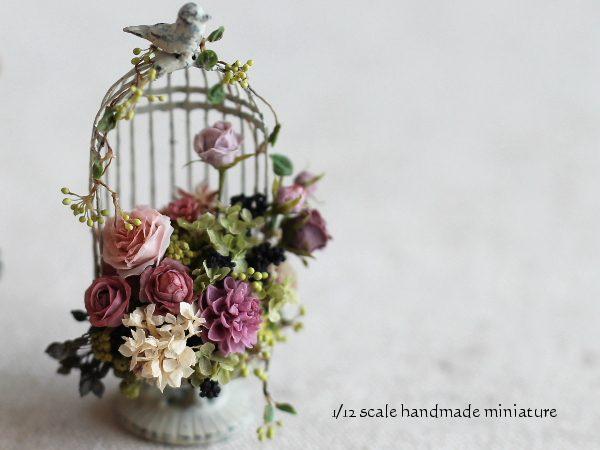 flower クレイフラワー ミニチュア バードケージ