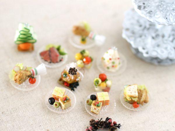 miniature ミニチュアフード クリスマス オードブル