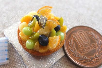 ミニチュア フルーツタルト miniature fruit