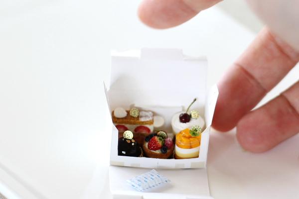 cakeb1608021