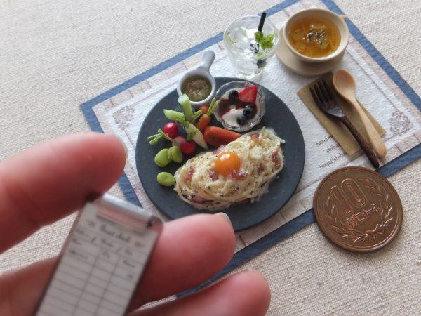 lunch ミニチュア ランチ パスタセット