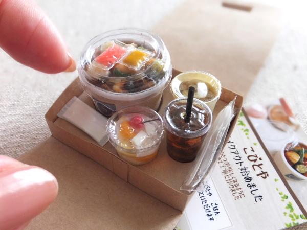 ミニチュア 中華丼 杏仁豆腐 ウーロン茶 食品サンプル