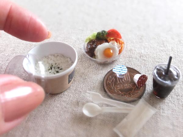 ミニチュア ハンバーグ 目玉焼き アイスコーヒー 食品サンプル