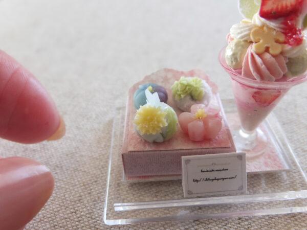 miniature parfait ミニチュア パフェ 桜 春